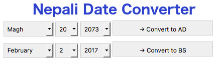 Nepali calendar 2075 ashoj